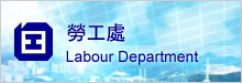 Labour Department of the Government of the Hong Kong Special Administrative Region